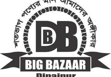 Dinajpur Big Bazaar