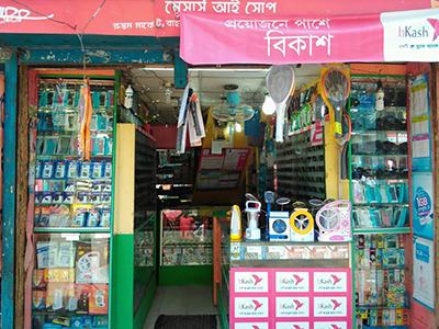 M/S Eye Shop