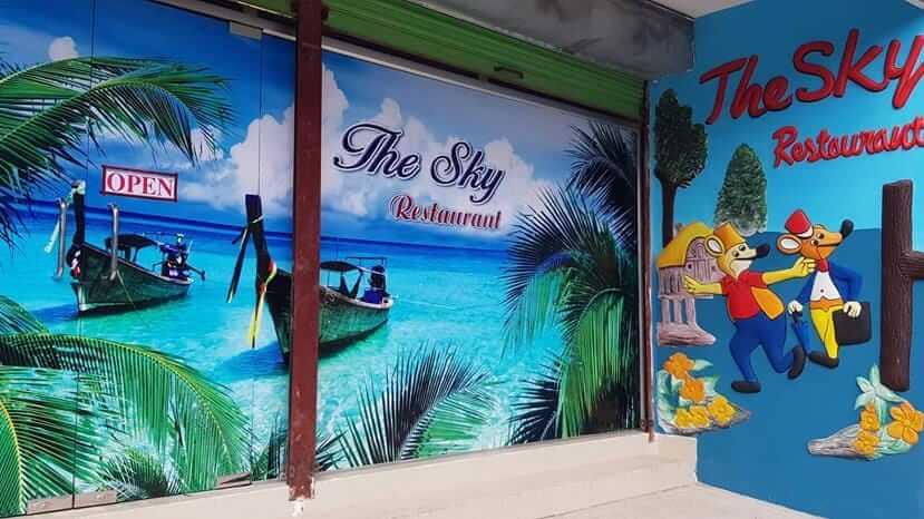 The Sky Restaurant