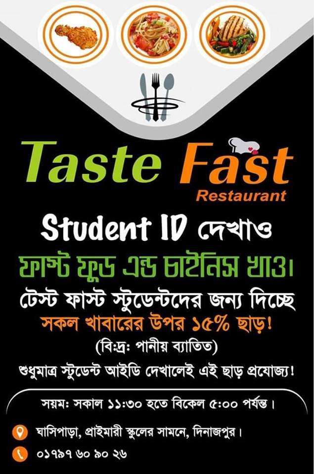 Taste Fast