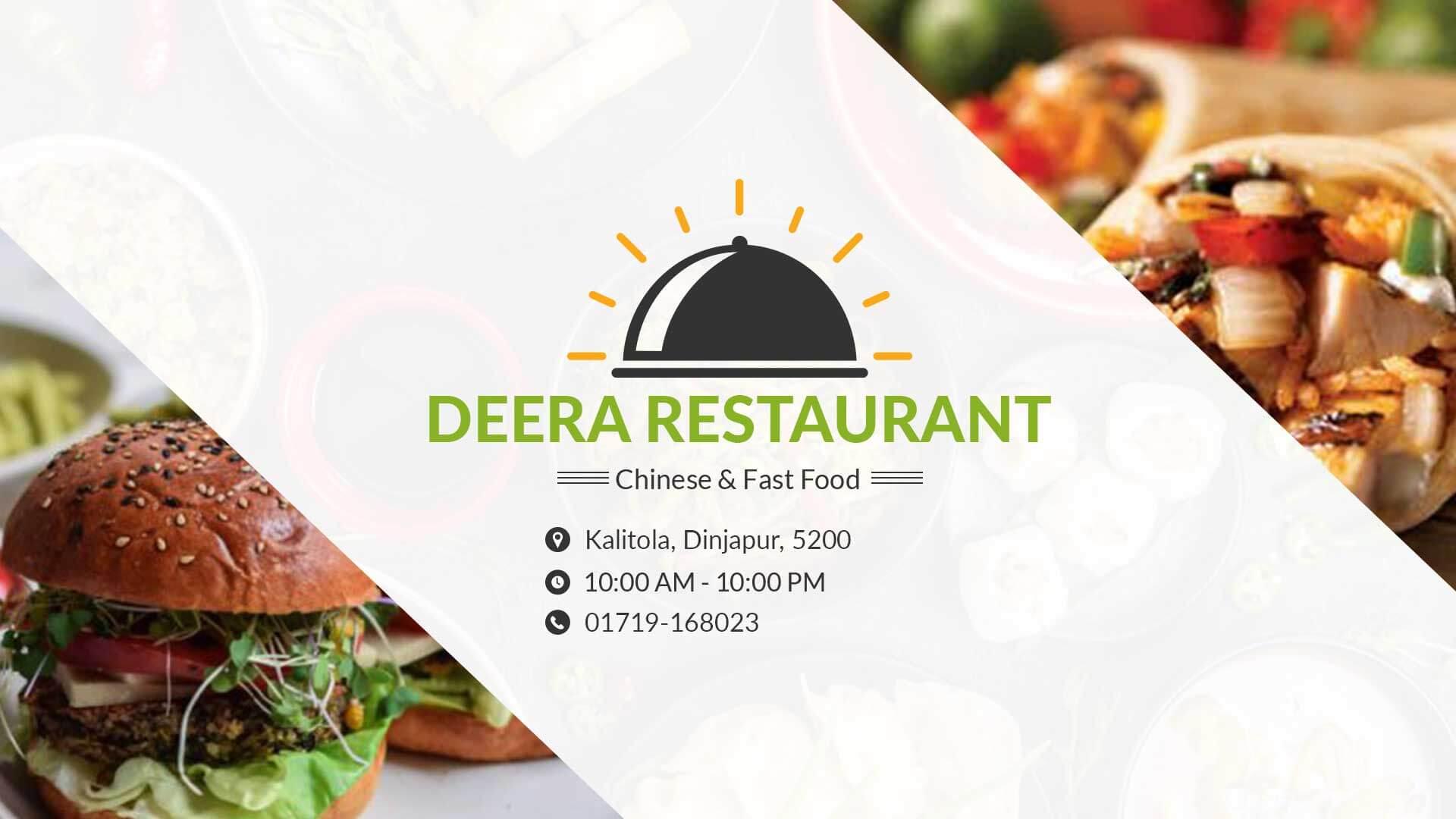 Deera Restaurant
