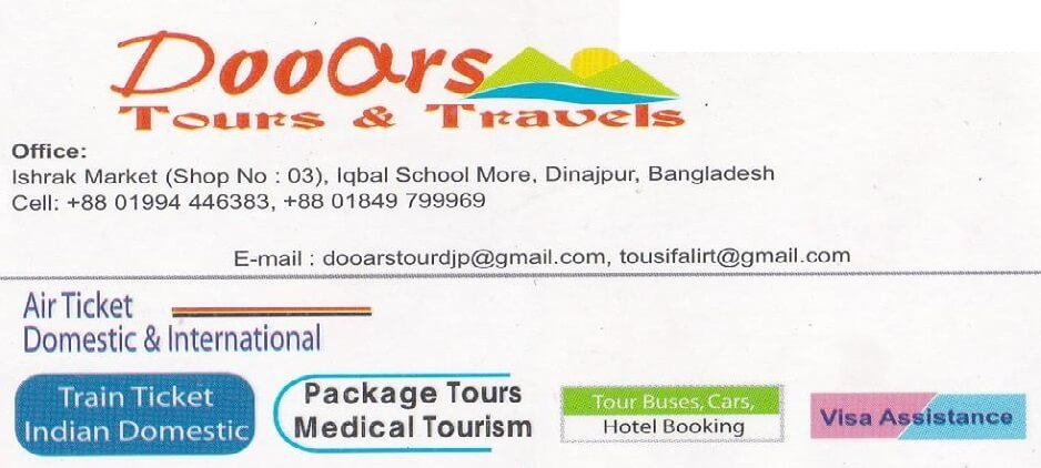 Dooars Tours & Travels