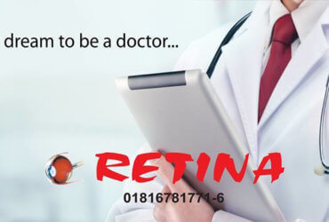 Retina Coaching Center