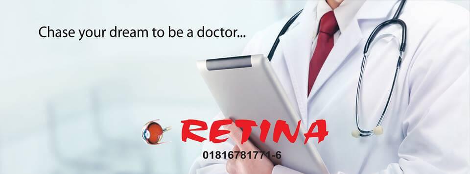 Retina Coaching Center