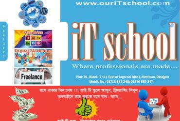 iT School