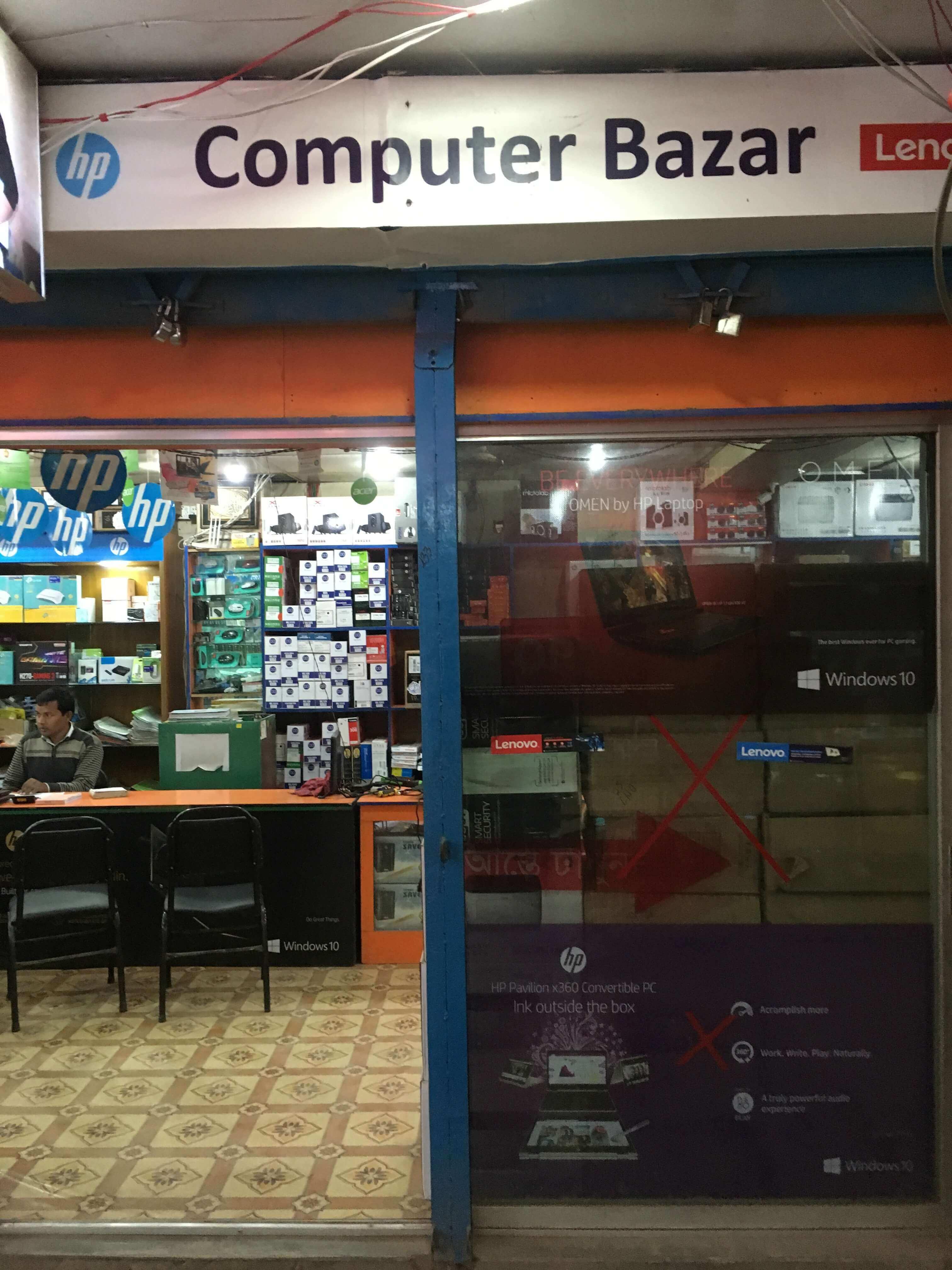 Computer Bazar
