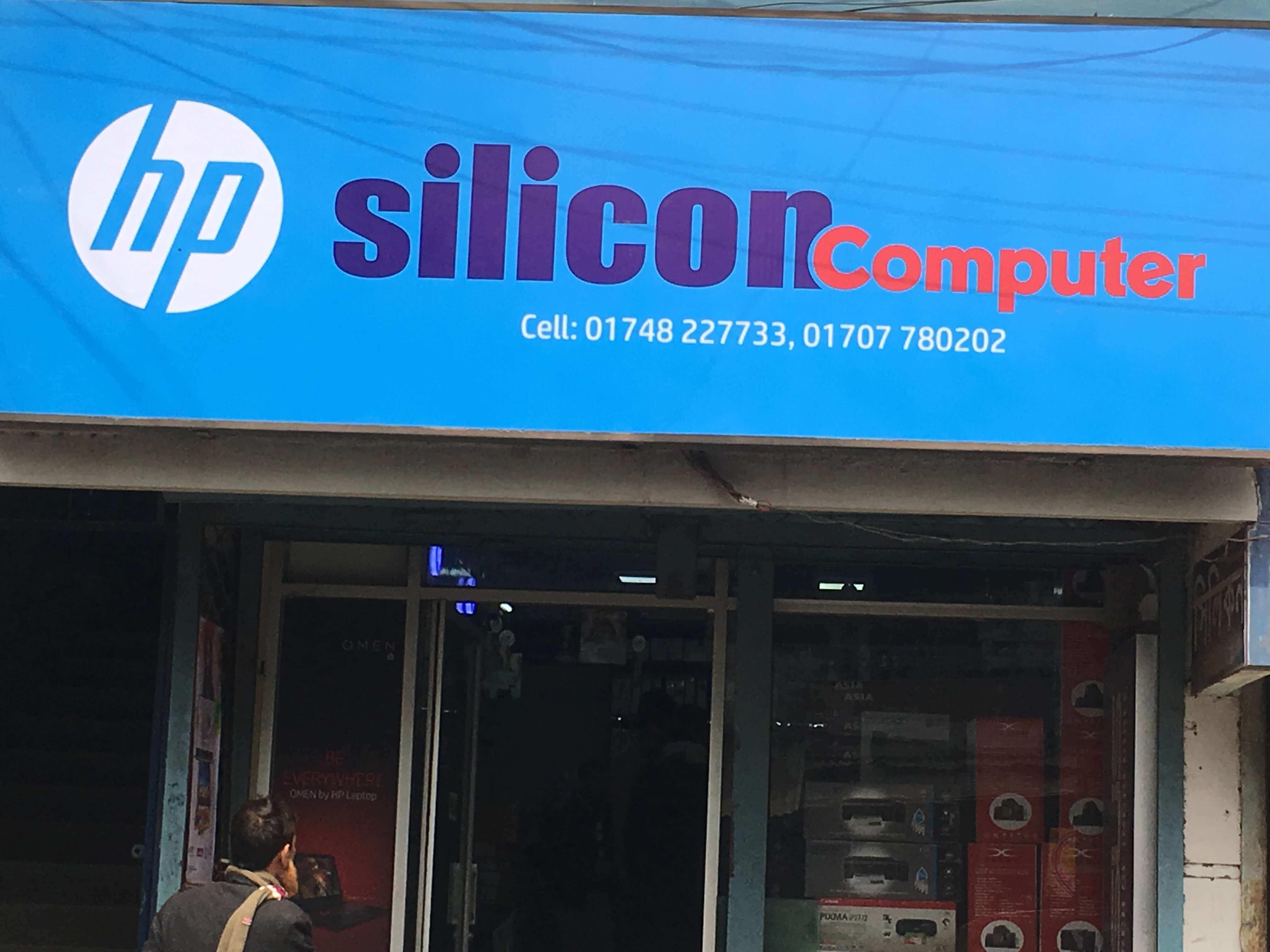 Silicon Computer
