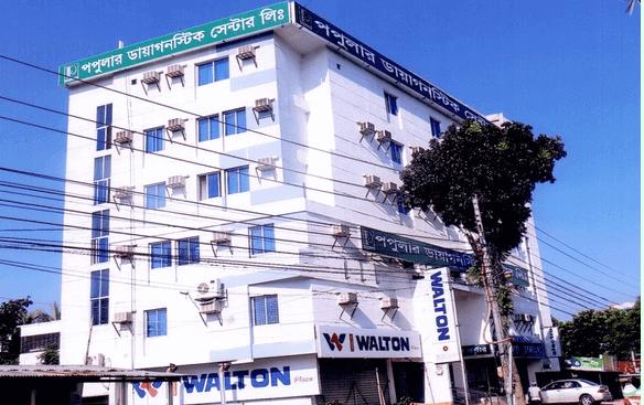 Popular Diagonestic Center