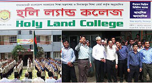 Holy Land College, Dinajpur