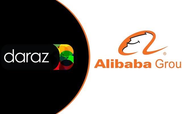 Daraz  কে কিনে নিল চীনের ই-কমার্স জায়ান্ট Alibaba.